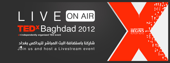 Livestream of TEDxBaghda2012